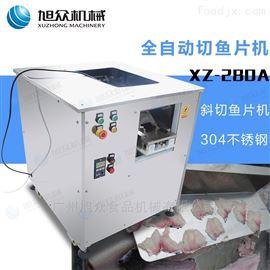 XZ-280A旭众厂家XZ-280A切鱼片机 鱼类切片机