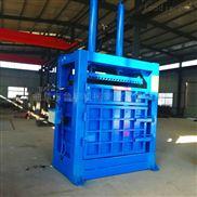 陕西西安大型液压废纸板打包机
