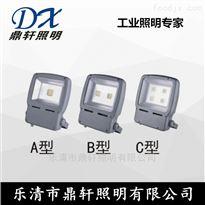 NL203亚洲城厂家NL203LED防眩泛光灯价格