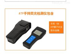 FX-ATP熒光微生物檢測儀