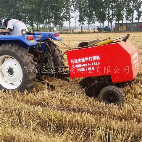 全自动稻草打捆机厂家