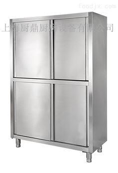 商用廚房不銹鋼儲物柜