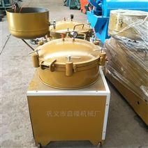 双缸气压式花生油滤油机