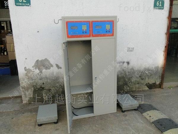 灌装电子秤特点、液化气灌装秤标定