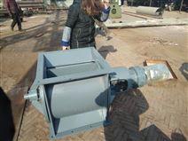 碳钢星型卸料器的型号