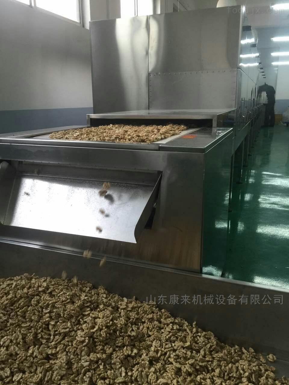 坚果干货烘烤熟化设备大型流水线设备可定制