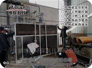燃气模温机助力菏泽锅炉煤改气