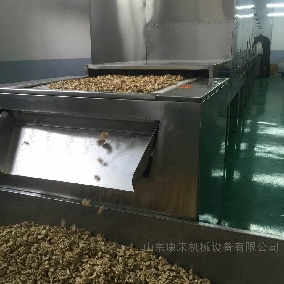 微波腰果快速烘焙熟化机器