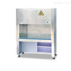 BHC-1300IIA/B2二级生物安全柜厂家报价