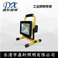 YD4304YD4304手提式移动检修灯30W
