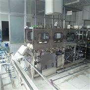 厂家供应大桶水灌装机生产线