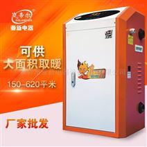 亞新碳晶電暖器將是煤改電的更佳選擇