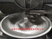鱼豆腐变频斩拌机设备