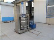 葡萄蓝莓果蔬压榨机、黄酒药酒中药渣挤压过滤压榨机
