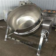 SZ500全自动卤煮夹层锅 大型煮肉锅