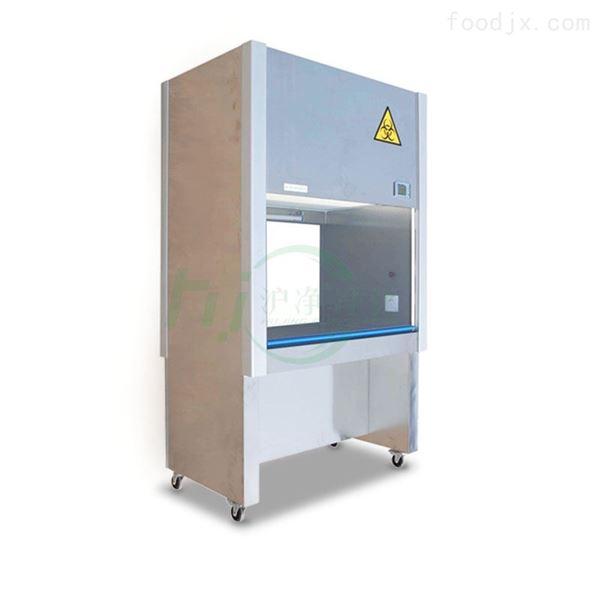实验室生物净化工作台专卖