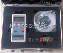 上海SYT-2000数字式微压计
