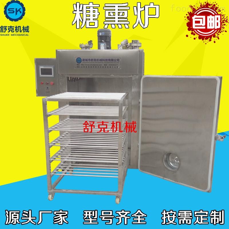 50公斤熏猪蹄烟熏机器 市场价格