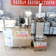 张家口全自动豆腐机可制作彩虹豆腐厂家直销
