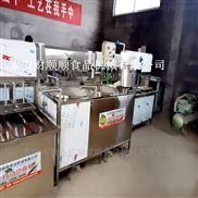 新余新型豆腐机专业做豆腐的设备厂家直销