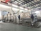 QGF桶装水灌装机设备生产厂家