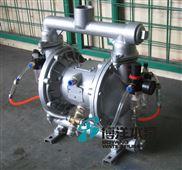高分子活性碳专用铝合金气动粉尘输送泵
