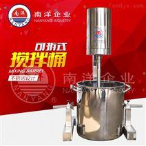 立式不锈钢高速液体搅拌桶分散机