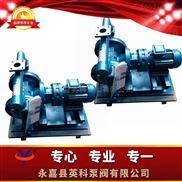 DBY-不锈钢电动隔膜泵 304不锈钢电动隔膜泵
