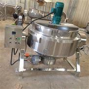 不锈钢搅拌夹层锅