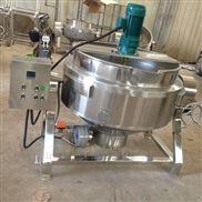 800L蒸汽夹层锅