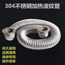 北京煮面炉火管厂家