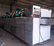 HG-6/3-网带式烘干机,蒸汽加热 鸭舌干燥