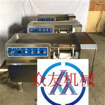切丁机绞肉机生产商