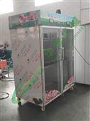 肉类低温高湿解冻机