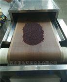 薏米微波干燥杀菌设备