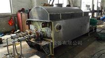 印染污泥槳葉干燥機廠家-華豐干燥