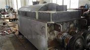 KJG系列-空心桨叶干燥机厂家推荐---污泥专用