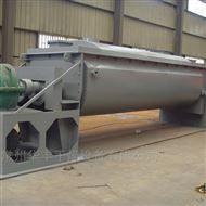 化工行业磷石膏专用桨叶干化机