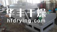 KJG系列电石渣干燥机