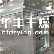 HG系列米粉滚筒刮板干燥机