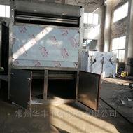 DWT秋葵专用带式干燥机