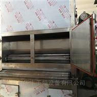 DWT明胶烘干机,明胶颗粒干燥机