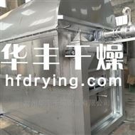HG系列藕粉滚筒刮板干燥机