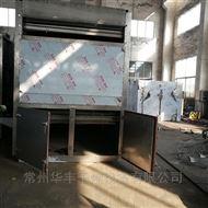 DWT芥菜网带式干燥机