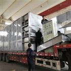 不锈钢大型百合干燥机