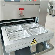 金超JCFH-2连续式封盒气调包装机