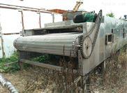 长期出售二手带式干燥机