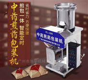 廣州精準控溫中藥煎藥包裝一體機直銷