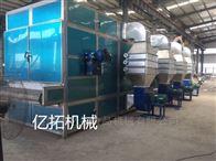 YT—1000全自动烘干机
