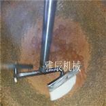 青稞面粉搅拌炒锅